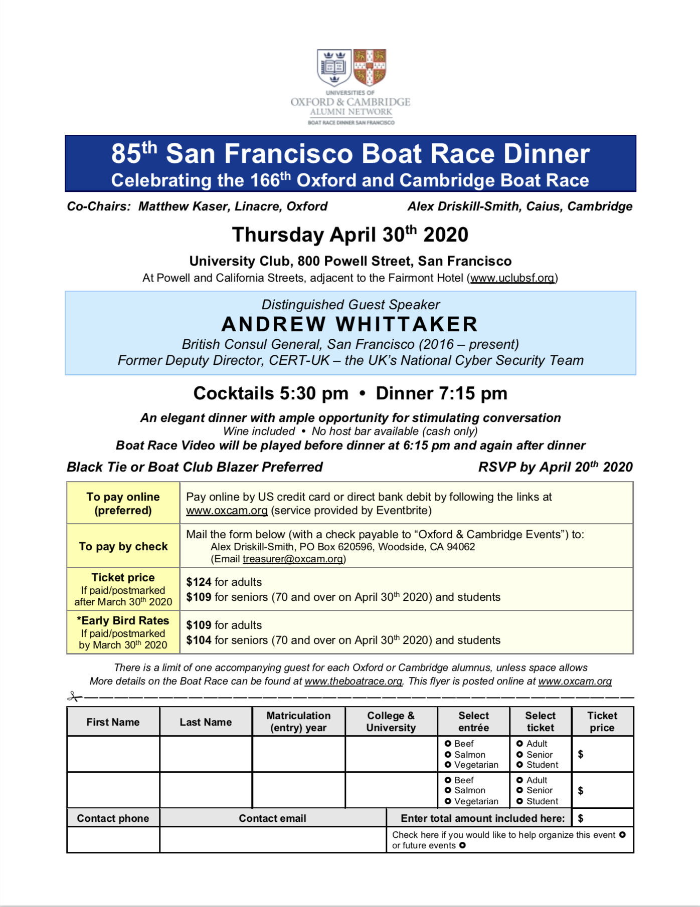 2020 Boat Race Dinner flyer